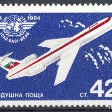 Sellos: SELLO BULGARIA 1984 Y&T 152** AEREO 50 ANIVERSARIO DE LA ICAO AVION. Lote 199716286