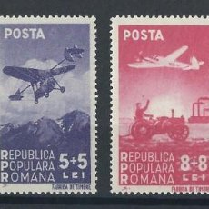 Sellos: SELLOS RUMANIA 1948 Y&T 1054/57** AVIONES. Lote 199738593