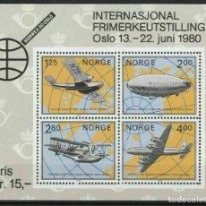 Sellos: SELLOS NORUEGA 1980 NORWEX OSLO 80 AVIONES. Lote 199906026