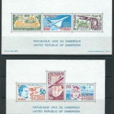 Sellos: SELLOS CAMERUN 1977 HISTORIA DE LA AVIACIÓN. Lote 200573068