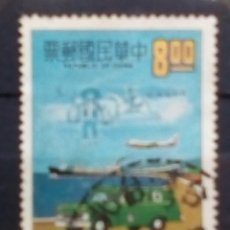 Francobolli: TAIWAN AVIONES SELLO USADO. Lote 202417642