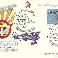 Sellos: EGIPTO SOBRE PRIMER DIA DE EMISION 2 NOV 1962 SILVER JUBILEE AIR FORCE COLLEGE. Lote 202847436
