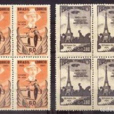Sellos: SELLOS BRASIL 1951 SANTOS DUMONT SEMANA DA ASA ZEPPELIN EN BLOQUE DE 4. Lote 202854631
