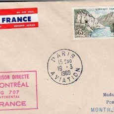 Sellos: SOBRE PRIMER VUELO AIR FRANCE PARIS MONTREAL 19 - 3 - 1960. Lote 202880561