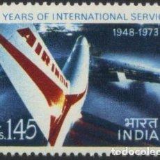 Sellos: SELLO INDIA 1973 25 AÑOS DE SERVICIO INTERNACIONAL DE AIR INDIA. Lote 203065860