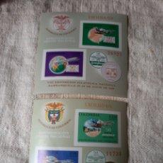 Sellos: 1969 COLOMBIA HOJAS BLOQUE DENTADAS/ SÍN DENTAR NUEVAS PERFECTAS EXFILBA BARRANQUILLA EXPOSICIÓN NAC. Lote 203792948