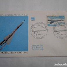 Sellos: PROJECTO CONCORDE FRANCO-INGLES-VUELO INAUGURAL 2 MARZO 1969. Lote 204457131