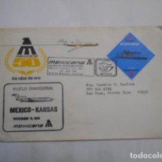 Sellos: VUELO INAUGURAL MEXICO-KANSAS. Lote 204459667