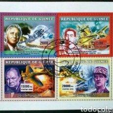 Sellos: AVIACIÓN MILITAR II GUERRA MUNDIAL HOJA BLOQUE DE SELLOS USADOS DE GUINEA. Lote 204519821