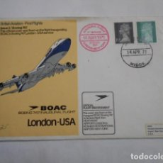 Timbres: BOEING 747 VUELO INAUGURAL LONDON-USA-14 APRIL 71. Lote 204522106
