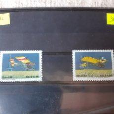Sellos: BRASIL SERIE COMPLETA NUEVA AVIONES. Lote 205525561