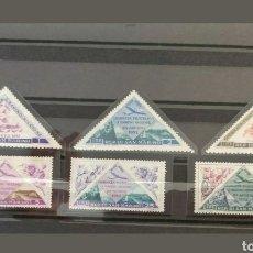 Sellos: SAN MARINO 485-490 1952 SELLO EXPOSICIÓN. Lote 206931921