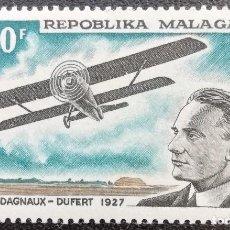 Sellos: 1967. MADAGASCAR. A101. AVIACIÓN. APARATO 'BREGUET' PILOTADO POR JEAN DAGNAUX. SERIE COMPLETA. NUEVO. Lote 207200480