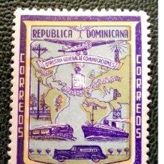 Timbres: REP. DOMINICANA. 356 ANIVERSARIO CORREOS: AVIÓN, BARCO, TREN, AUTOMÓVIL. 1942. SELLOS NUEVOS CON CHA. Lote 208128533