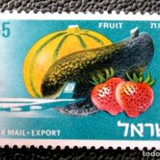 Timbres: ISRAEL. A 42 EXPORTACIÓN DE FRUTOS: AVIÓN. 1968. SELLOS USADOS Y NUMERACIÓN YVERT.. Lote 208128593