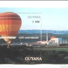 Sellos: GLOBO AEROSTÁTICO HOJA BLOQUE DE SELLOS NUEVOS DE GUYANA. Lote 209854831