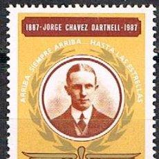 Sellos: PERU Nº 1350, CENTENARIO DEL AVIADOR JORGE CHÁVEZ DARTNELL, NUEVO ***. Lote 210406833