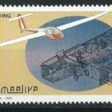Sellos: SOMALIA 2002 PLANEADORES. Lote 211592775
