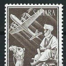 Sellos: ESPAÑA SAHARA 1961 EDIFIL 189** INDIGENA Y AVION. Lote 211595697