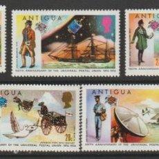 Sellos: SELLOS ANTIGUA 1974 ANIVERSARIO UPU AVION CONCORDE TRANSPORTES. Lote 212153142