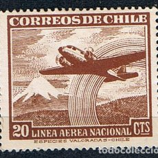Sellos: SELLO CORREO AÉREO CHILE 1951 LINEA AEREA NACIONAL -SELLO USADO. Lote 213552683