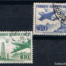 Sellos: SELLO CORREO AÉREO CHILE 1956 DC-6 Y DE HAVILLAND VENOM -DOS SELLOS USADOS. Lote 213553402