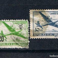 Sellos: SELLO CORREO AÉREO URUGUAY -DOS SELLOS USADOS. Lote 213553491