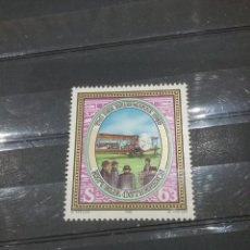 Timbres: SELLOS AUSTRIA (OSTERREICH) MTDOS/1989/DIA/SELLO/AVION/AVIACION/PILOTOS/TRANSPORTE/AVIONETA//. Lote 215198480