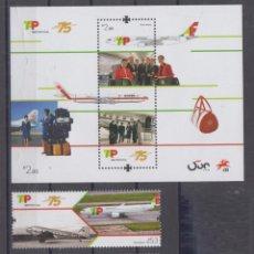 Sellos: 100.- PORTUGAL 2020 75 AÑOS DE LAS LINEAS AEREAS PORTUGUESAS. Lote 215596171