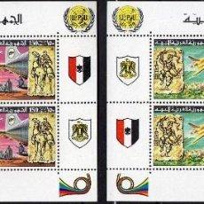 Sellos: LIBIA/1977/MNH/SC#675-678/ UNION POSTAL UNIVERSAL UPU / AVIACION / AVIONES/ CONCORDE / ZEPELIN /. Lote 216915201