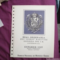 Sellos: REAL ORDENANZA EL CORREO MARÍTIMO EXPEDIDA POR SU MAJESTAD 26 DE ENERO 1777 SPAMMER 1977. Lote 218315035