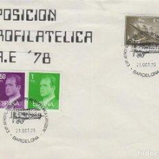 Sellos: AÑO 1978, 60 ANIVERSARIO DE LA LINEA AEREA LATECOERE, BARCELONA. Lote 218405861