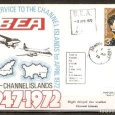 Sellos: GRAN BRETAÑA. 1972. BEA. 25 ANIV. SERVICIO AÉREO POSTAL. UK-CHANNEL ISLANDS. Lote 218564833