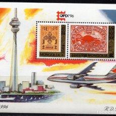 Sellos: MONGOLIA/1996/MNH/SC#2247/ CAPEX 1996 / AVIONES / AVIACION. Lote 218877106