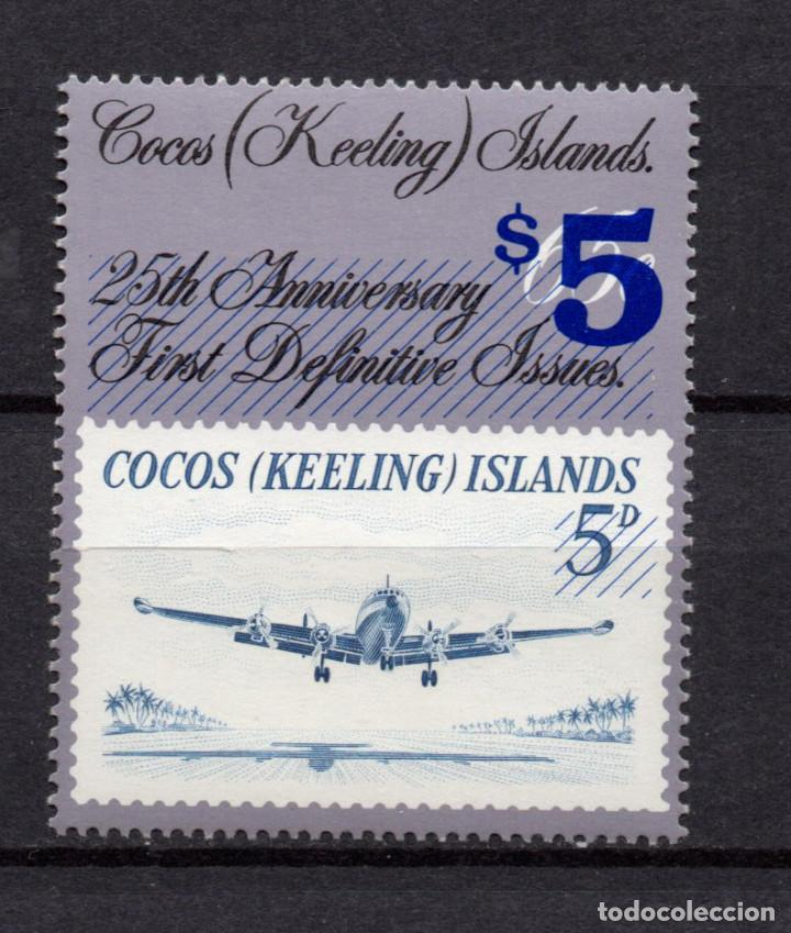COCOS 227** - AÑO 1990 - AVIONES (Sellos - Temáticas - Aviones)