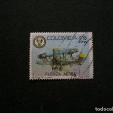 Sellos: /24.10/-COLOMBIA-1982-CORREO AEREO 18 P. Y&T 916 SERIE COMPLETA EN USADO/º/. Lote 222157711