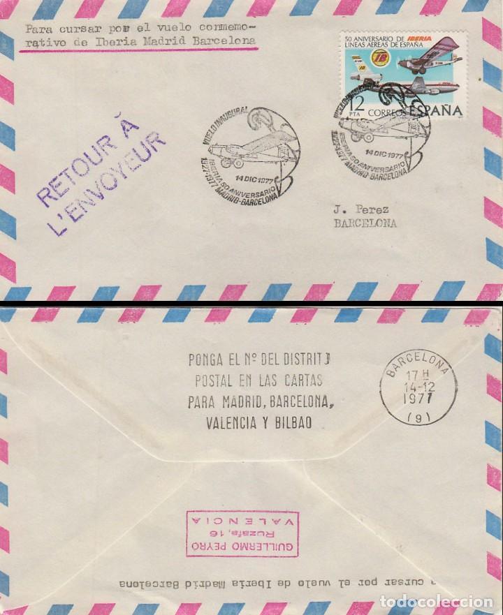AÑO 1977, VUELO INAUGURAL 50 ANIVERSARIO IBERIA LINEAS AEREAS, MADRID-BARCELONA, CON LLEGADA, ALFIL (Sellos - Temáticas - Aviones)
