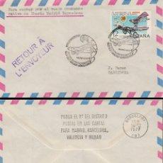 Sellos: AÑO 1977, VUELO INAUGURAL 50 ANIVERSARIO IBERIA LINEAS AEREAS, MADRID-BARCELONA, CON LLEGADA, ALFIL. Lote 222455468