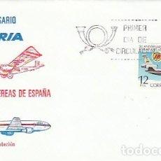 Sellos: EDIFIL 2448, 50 ANIVERSARIO DE IBERIA LINEAS AEREAS, PRIMER DIA DE 8-11-1977 EN SOBRE DEL SFC. Lote 222455823