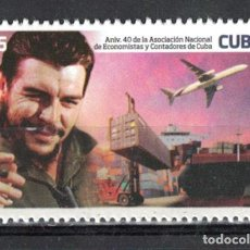 Francobolli: 6476 CUBA 2019 MNH THE 40TH ANNIVERSARY OF THE ANEC - NATIONAL ASSOCIATION OF ECONOMISTS AND ACCOUNT. Lote 226325371