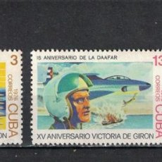 Sellos: 2135 CUBA 1976 MNH THE 15TH ANNIVERSARY OF THE GIRON VICTORY. Lote 228165405