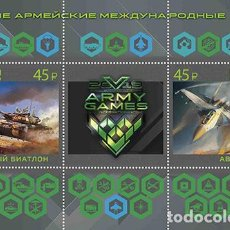Sellos: RUS2501 RUSSIA 2019 MNH ARMY INTERNATIONAL GAMES. Lote 228166351
