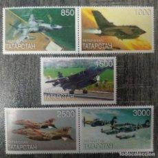 Sellos: RUSSIA MNH THE REPUBLIC OF TATARSTAN. TEMATICA AVIONES.. Lote 230445570
