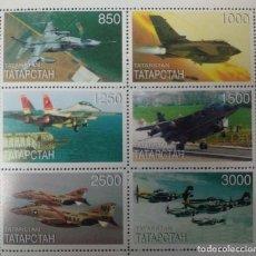 Sellos: RUSSIA MNH THE REPUBLIC OF TATARSTAN. TEMATICA AVIONES.. Lote 230445810