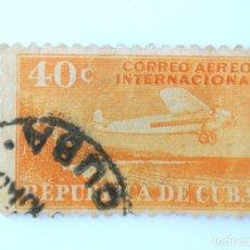 Sellos: SELLO POSTAL CUBA 1931, 40 ¢, C.A.I. 40, AVION SOBREVOLANDO LA COSTA, USADO. Lote 230486795