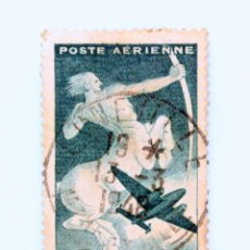Sellos: SELLO POSTAL FRANCIA 1946, 40 ₣ , AVION SAGITARIO, USADO. Lote 230994430