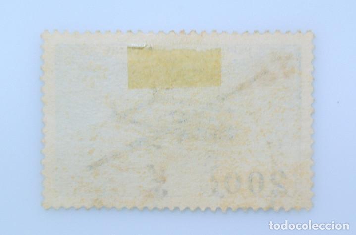 Sellos: SELLO POSTAL FRANCIA 1954, 200 ₣ , AVION NORATLAS, USADO - Foto 2 - 231000675