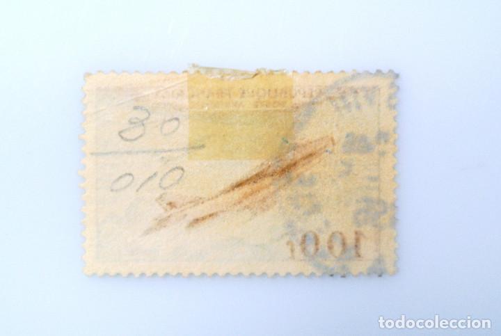 Sellos: SELLO POSTAL FRANCIA 1954, 100 ₣ , AVION MISTERIO IV , USADO - Foto 2 - 231004105