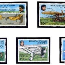 Sellos: REPUBLIQUE DU CONGO - HISTORIA DE LA AVIACION - SERIE COMPLETA NUEVA. Lote 231137845