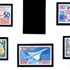 Sellos: REPUBLIQUE DU CAMEROON - CAMERUN -TEMATICA AVIACION - 1977 - SERIE INCOMPLETA - NUEVOS. Lote 231139540